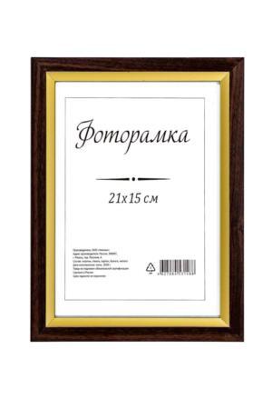 2101 фактурный коричневый ширина 21 мм. высота 15 мм.